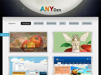 2011年博客改版